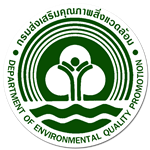 Department of Environmental Quality Promotion