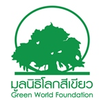 Green World Foundation